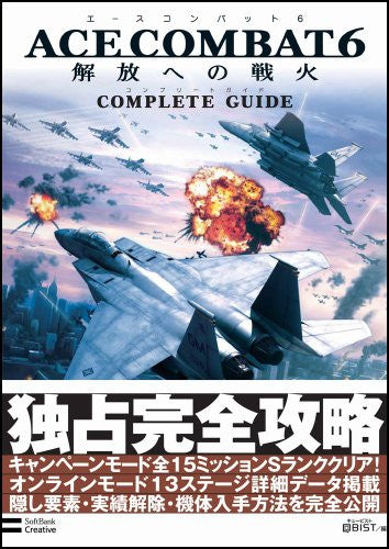 Image 2 for Ace Combat 6: Fires Of Liberation Perfect Guide