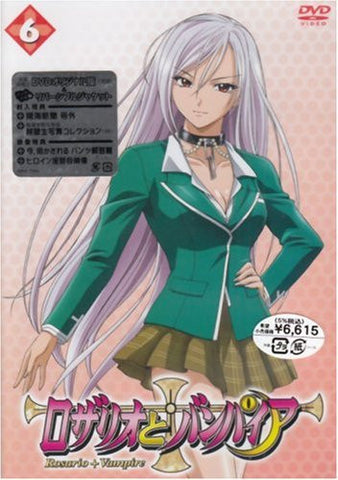 Image for Rosario Vampire 6