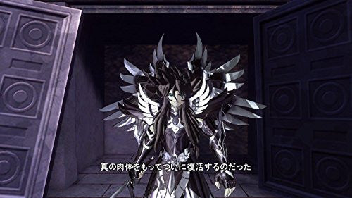 Image 2 for Saint Seiya: Soldiers' Soul (Welcome Price!!)
