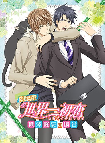 Image 2 for Sekai-ichi Hatsukoi - Yokozawa Takafumi No Baai Movie [Blu-ray+CD Limited Edition]