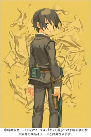 Image for Theatrical Feature Kino no Tabi Nanika wo Suru Tameni - Life goes on