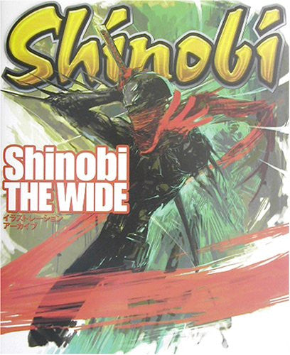 Shinobi   Shinobi The Wide