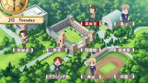 Image 4 for Gakuen Hetalia Portable [Limited Edition]