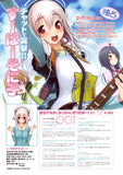 Thumbnail 12 for Yukihime   Full Color Pinup Comic Magazine