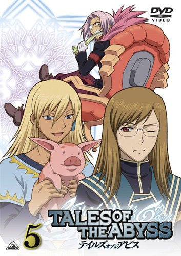 Image 1 for Tales Of The Abyss Vol.5