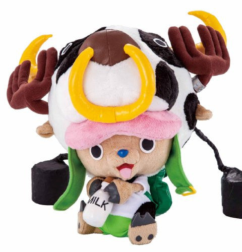Image 2 for One Piece Film Z - Tony Tony Chopper - Stuffed Collection (MegaHouse)