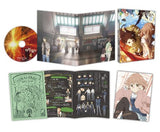 Thumbnail 2 for Beyond The Boundary Vol.4