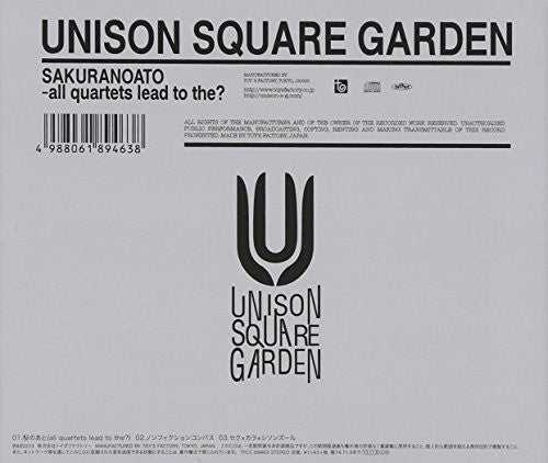 Image 3 for Sakura no Ato (all quartets lead to the?) / UNISON SQUARE GARDEN
