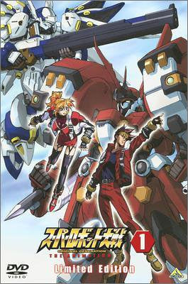 Image for Super Robot Taisen Original Generation The Animation 1 [w/ Figure Limited Edition]