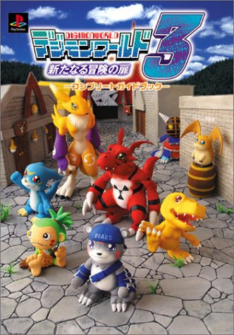 Image 1 for Digimon World 3 Door Of A New Adventure Complete Guide Book / Ps