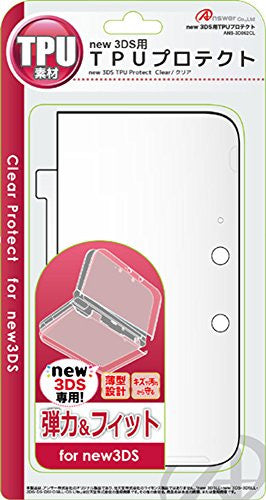 Image 1 for TPU Protector for New 3DS (Clear)