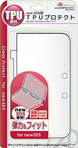 Image for TPU Protector for New 3DS (Clear)