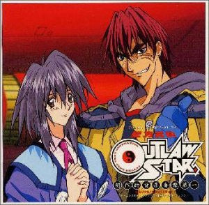 Image 1 for Outlaw Star Original Soundtrack I