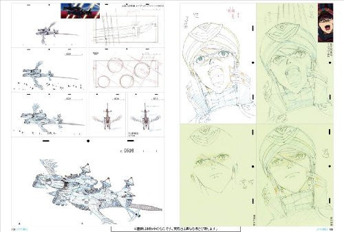 Image 4 for Evangelion: 3.0 You Can (Not) Redo   Groundwork Of