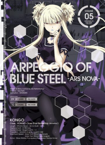 Image 1 for Arpeggio Of Blue Steel - Ars Nova Vol.5 [Blu-ray+CD Limited Edition]