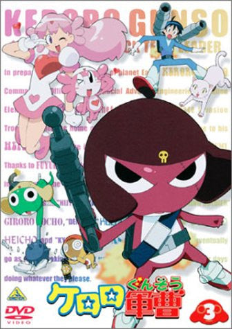 Image for Keroro Gunso Vol.3
