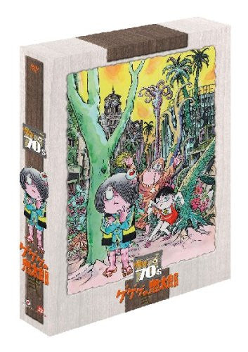 Image 1 for Gegege no Kitarou 1971 DVD-Box - Gegege Box 70' [Limited Edition]