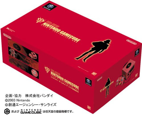 Nintendo Gamecube Char's Customized Box