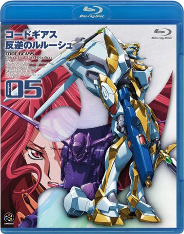 Image for Code Geass - Lelouch Of The Rebellion R2 Vol.05
