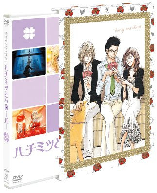 Image 1 for Honey & Clover Vol.7 [Limited Edition]