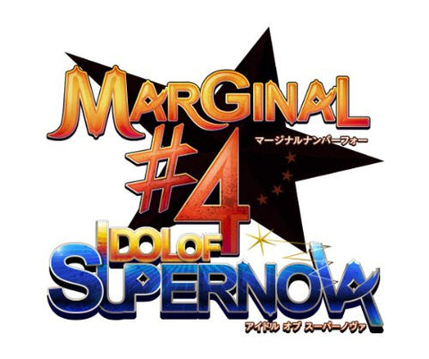 Image for Marginal#4 Idol of Supernova [Limited Edition]