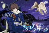 Thumbnail 1 for Tegami Bachi Reverse 2 [DVD+CD Limited Edition]