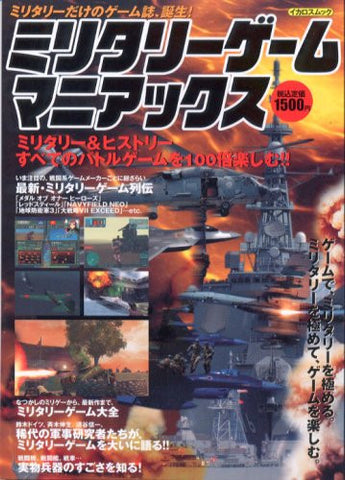Image for Military Game Maniacs Military Videogame Magazine