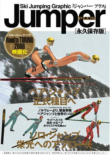 "Image 1 for Ski Jumping Graphic ""Jumper Plus"" Analytics Illustration Art Book"
