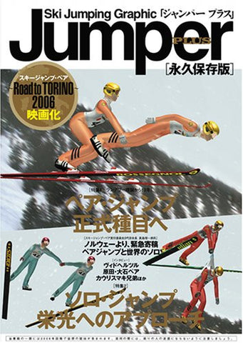 "Image for Ski Jumping Graphic ""Jumper Plus"" Analytics Illustration Art Book"