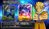 Thumbnail 3 for Dragon Ball Heroes Ultimate Mission 2