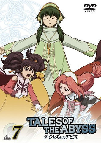 Image for Tales Of The Abyss Vol.7