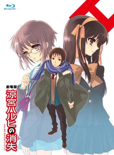 Image 1 for The Disappearance Of Haruhi Suzumiya [Limited Edition]