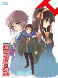 Thumbnail 1 for The Disappearance Of Haruhi Suzumiya [Limited Edition]