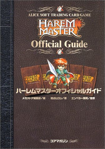 Image 1 for Harlem Master Official Guide Book Tcg