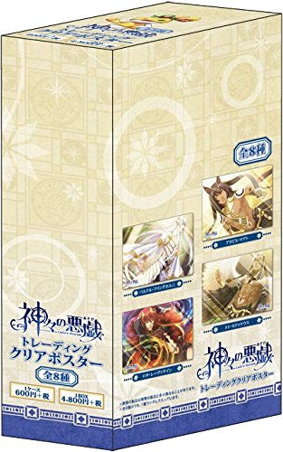 Image 1 for Kamigami no Asobi - Ludere deorum - Totsuka Takeru - Clear Poster - Kamigami no Asobi Trading Clear Poster (Broccoli)
