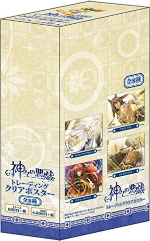 Image for Kamigami no Asobi - Ludere deorum - Totsuka Takeru - Clear Poster - Kamigami no Asobi Trading Clear Poster (Broccoli)