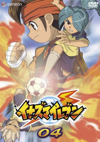 Image for Inazuma Eleven 04