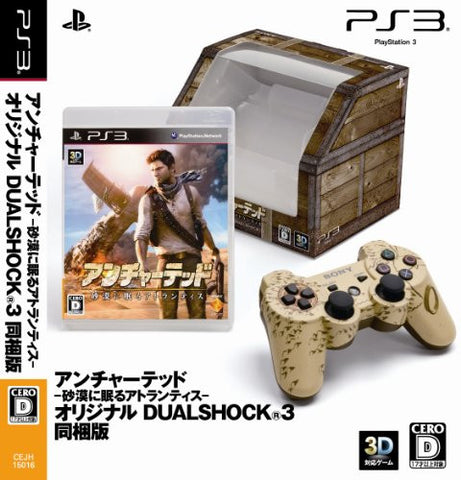 Image for Uncharted 3: Drake's Deception (Original Dual Shock 3 Package)