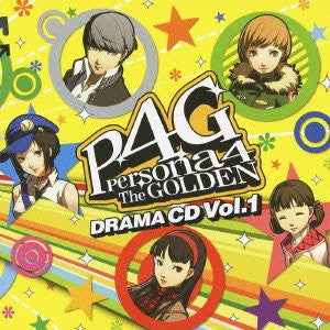 Image 1 for Persona4 The Golden Drama CD Vol.1