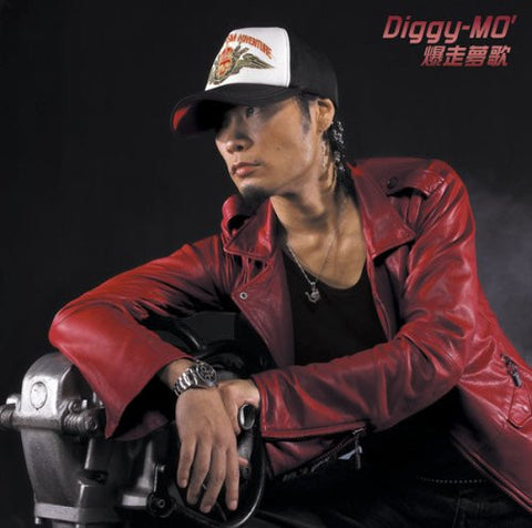 Image for Bakusou Yume Uta / Diggy-MO'