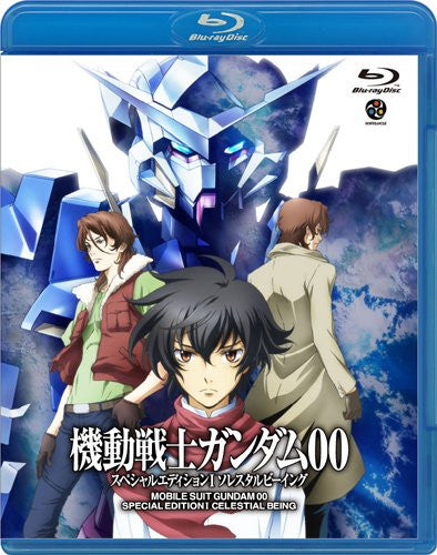 Image 1 for Mobile Suit Gundam 00 Special Edition I Celestial Being