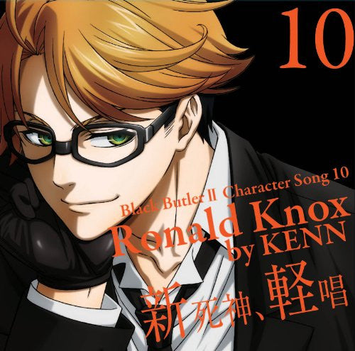 "Image 1 for Black Butler II Character Song 10 ""Shinshinigami, Keishou"" / Ronald Knox by KENN"