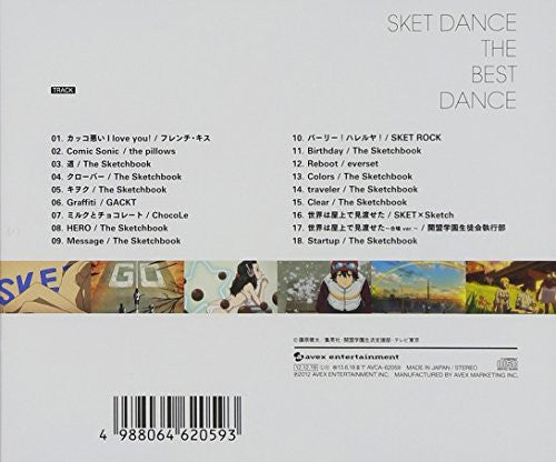 Image 2 for SKET DANCE Theme Song Collection THE BEST DANCE