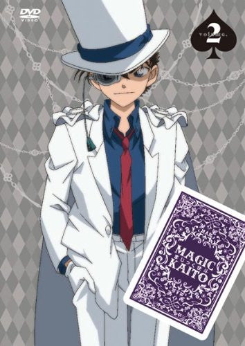 Image 1 for Magic Kaito Vol.2