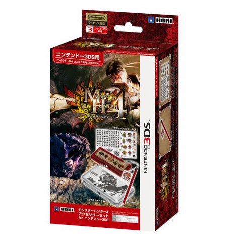 Image for Monster Hunter 4 Accessory Set for 3DS