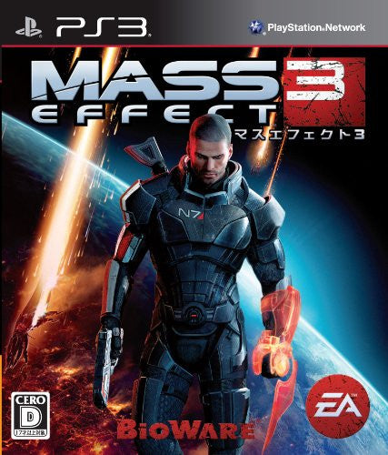 Image 1 for Mass Effect 3