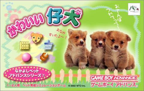 Nakayoshi Pet Advance Series 2 Kawaii Koinu