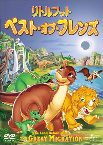 Image for The Land Before Time 10 The Great Migration [Limited Edition]