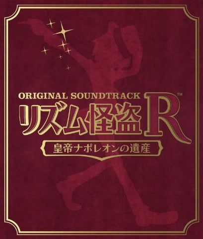Image for Rhythm Kaitou R: Koutei Napoleon no Isan ORIGINAL SOUNDTRACK