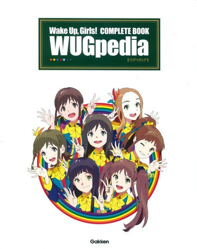 Image 1 for Wake Up, Girls!   Wu Gpedia